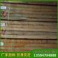【厂家直销】实木木材板材 进口家具木材 防腐木木方木板定做